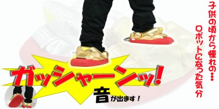 gundam-slippers