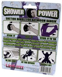 shower-power