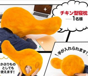 kfc-chicken-pillow
