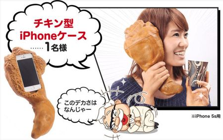 kfc-iphone-case